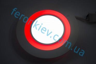 Светодиодный светильник 16W с красной подсветкой