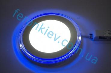 Светодиодный светильник 16W с голубой подсветкой
