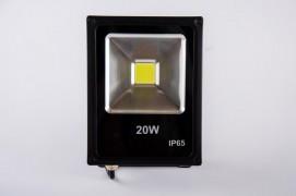 Светодиодный прожектор LL-847 20W