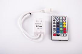 Контроллер для лент RGB LD28