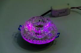 Встраиваемый светильник c LED подсветкой RGB